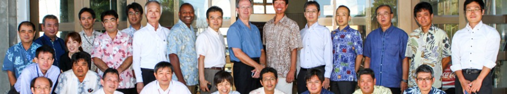 Expert meeting as part of the Hawaii Okinawa Clean Energy Partnership